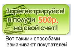 Скандинавские аукционы в России