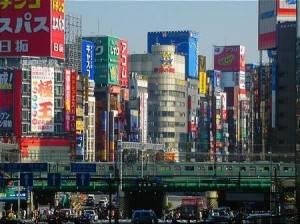 Японские магазины торгуют самой