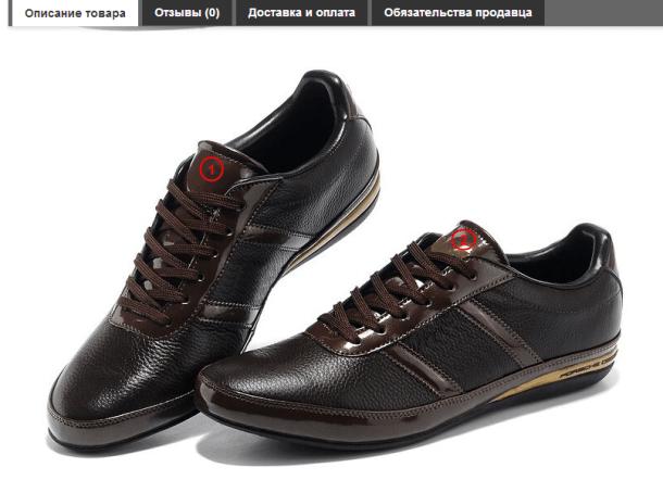 Затёртый логотип Adidas на кроссовках