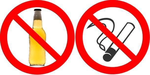 Запрет на алкоголь и табачные изделия
