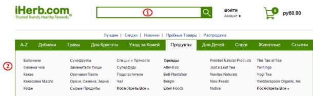 Поиск и каталог товаров iHerb.com