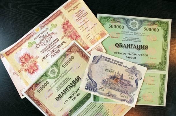 Деньги, ценные бумаги и документы