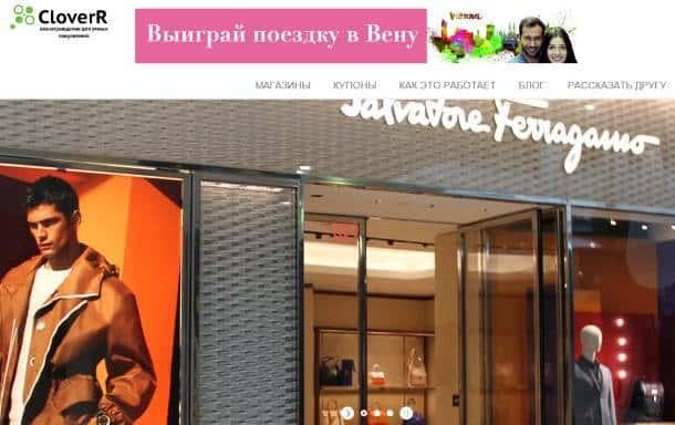 Clovvr.ru