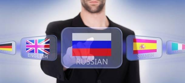 Поиск по российским интернет-магазинам