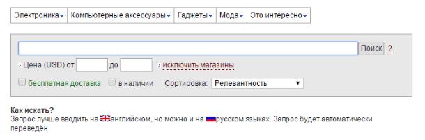 Chinaprices.ru