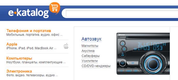 e-katalog.ru