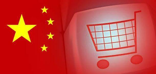 Поиск по китайским интернет-магазинам