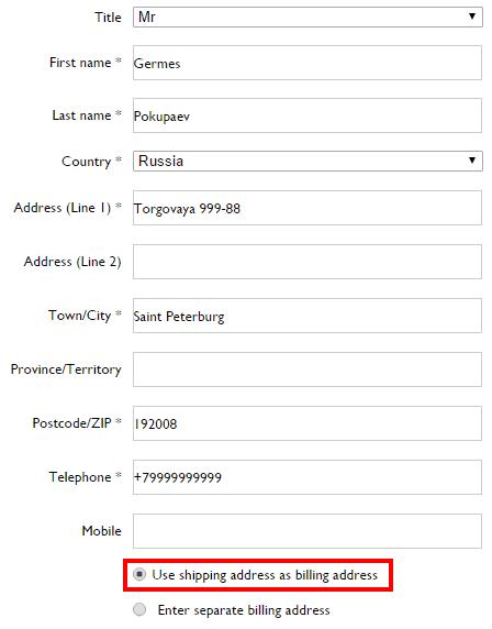 Ввод адреса доставки на Net-a-Porter