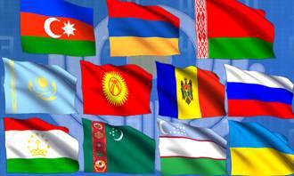 Страны ближнего зарубежья