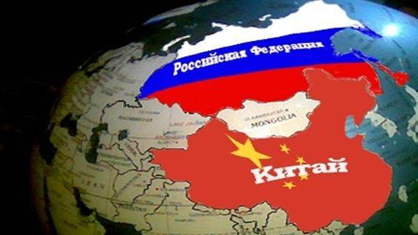 Упрощение оптовой интернет-торговли между Россией и Китаем