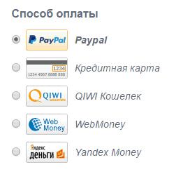 Как покупать на BangGood.com - выбор способа оплаты