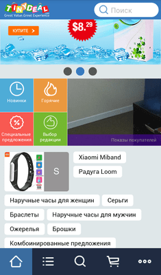 Мобильные приложения для покупок в зарубежных интернет-магазинах - TinyDeal