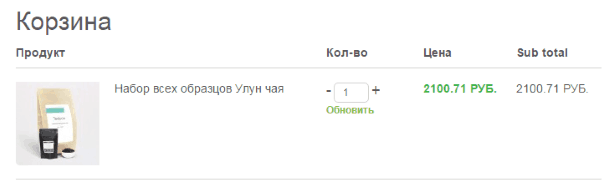 """Как покупать на Teabox.com - проверка содержимого """"Корзины"""""""