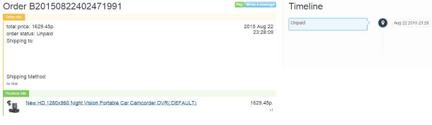 Управление заказами в персональном разделе BuyInCoins.com