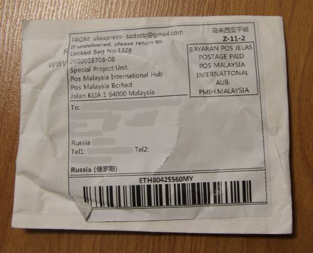 Почтовый пакет с поляризующим фильтром