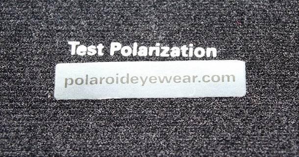 Результат теста на поляризацию