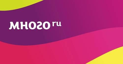 Экономия на eBay с помощью бонусной программы Много.ру