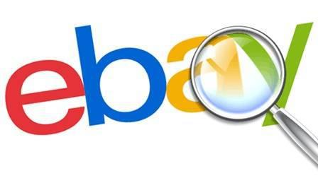 Способы экономить, покупая на eBay - тщательный поиск низкой цены