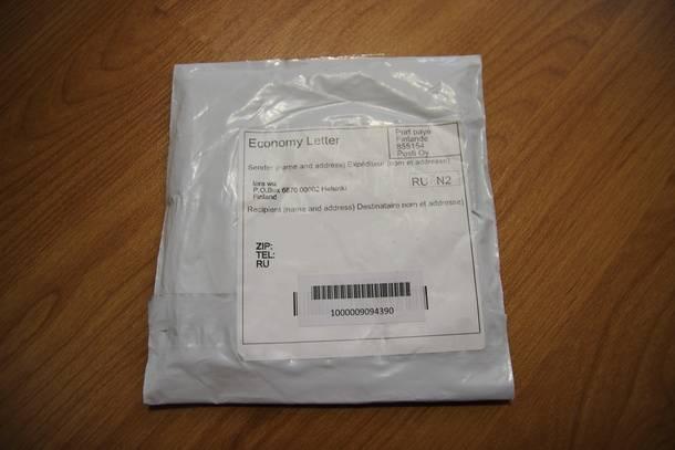 Почтовый пакет, в котором пришёл заказ