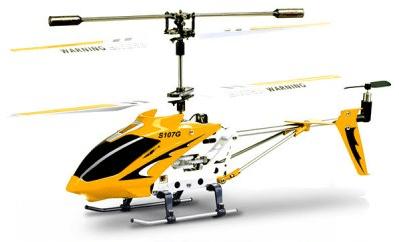 Радиоуправляемая модель вертолёта с GearBest (женский взгляд)