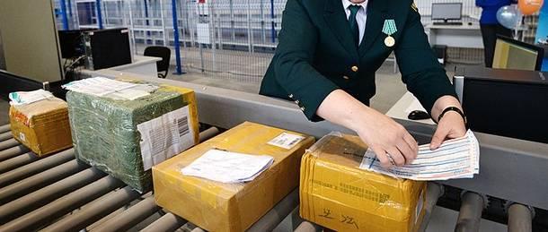 Что делать, если доставка посылки остановилась?