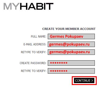 Пример заполнения формы регистрации на MyHabit.com