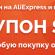 Лучшие скидки в зарубежных интернет-магазинах с 25 сентября по 2 октября