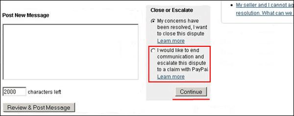 Перевод спора в претензию на PayPal