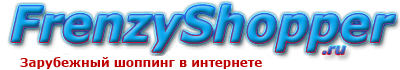FrenzyShopper