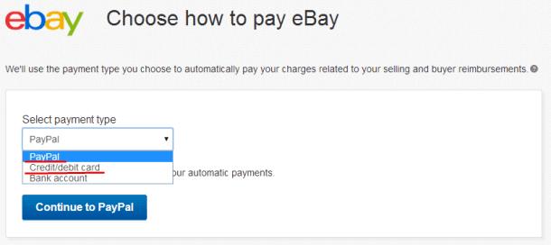 Источник оплаты сборов eBay