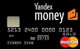 """Карта """"Яндекс.Деньги"""""""