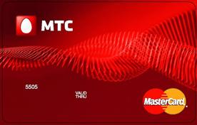 Виртуальная карта МТС