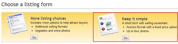 Выбор формы объявления на eBay