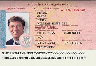 Образец главной страницы паспорта
