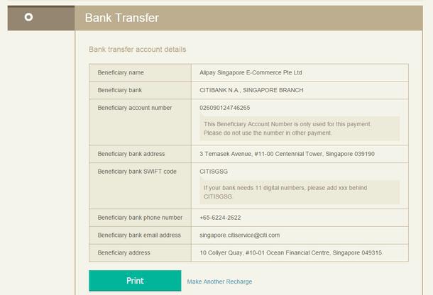 Реквизиты для пополнения Alipay банковским переводом