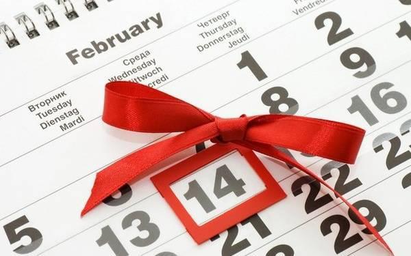 Шоппинг 14 февраля