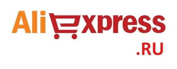 Aliexpress в России