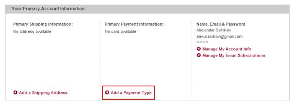 Добавление данных банковской карты на 6pm