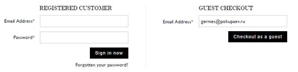 Покупка на Net-a-Porter через регистрацию или без неё