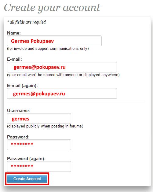 Образец заполнения формы регистрации на FastTech