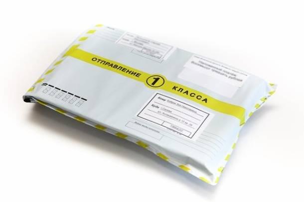 Доставка почтовыми службами
