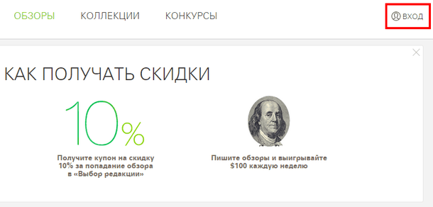 Регистрация на EbaySocial