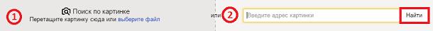 Выбор изображения для поиска на Yandex