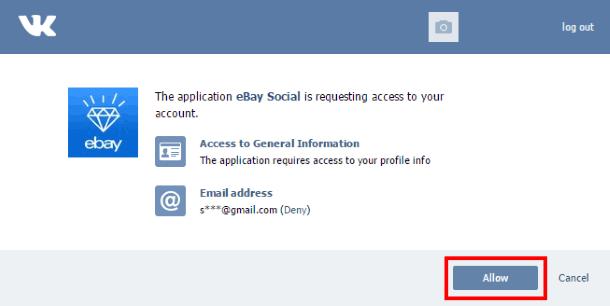 """Разрешение для авторизации на EbaySocial из """"Вконтакте"""""""
