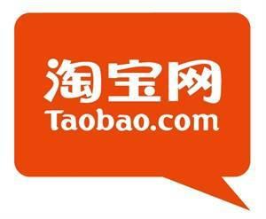Доставка из зарубежных интернет-магазинов - TaoBao наложенный платёж
