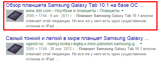 Результаты поиска по фотографии на Google