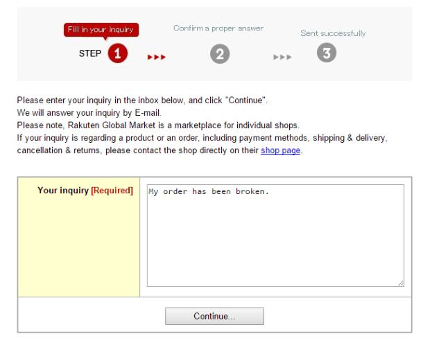 Форма связи со службой поддержки покупателей на Rakuten.com