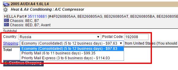 Цена на RockAuto.com с учётом доставки в Россию