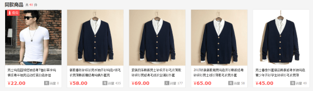 Результат поиска на Taotaosou.com