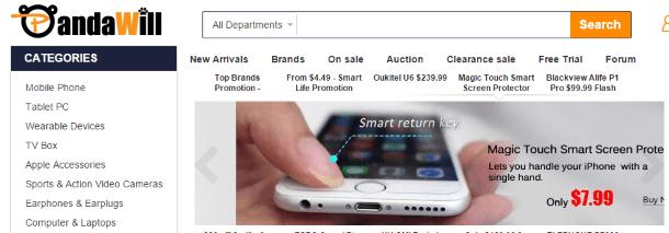 Как покупать на Pandawill.com